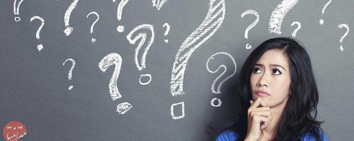 باورهای غلط درباره بارداری - میترانیتا