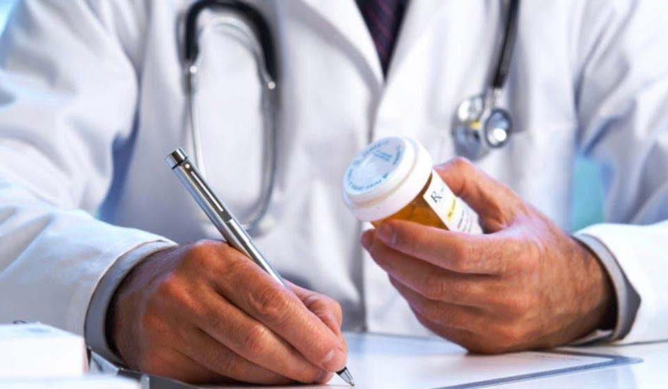 درمان بلوغ دیررس - میترانیتا
