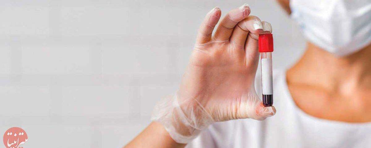 بیماریهای آمیزشی - میترانیتا