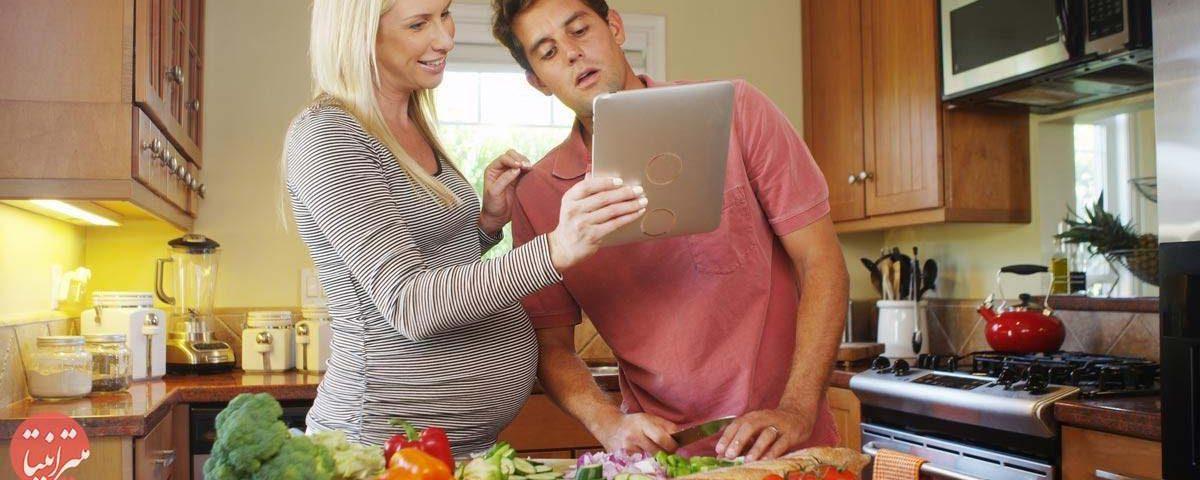 اصول غذا خوردن در دوران بارداری - میترانیتا